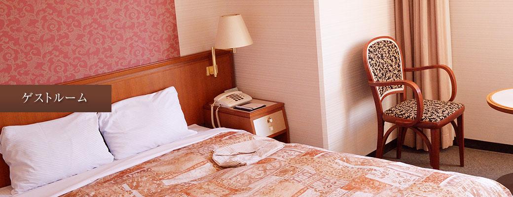 Icatch guestroom