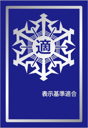 Kasai yobo