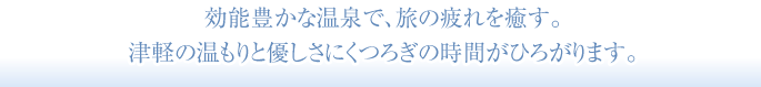 Onsen title